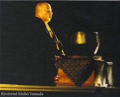 Yamada 4.jpeg