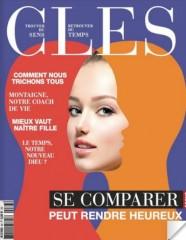 cles.JPG