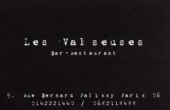 Les-Valseuses.jpg