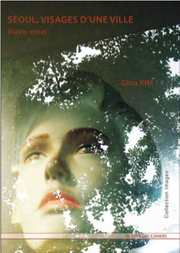 couv Gina Kim.png